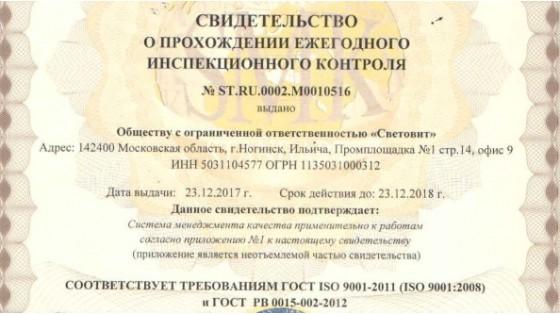 http://www.aero-equipment.ru/image/cache/catalog/news/1283-560x315.jpg