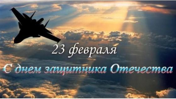 http://www.aero-equipment.ru/image/cache/catalog/news/2302-560x315.jpg