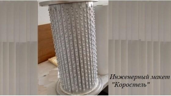 http://www.aero-equipment.ru/image/cache/catalog/news/korostel1-560x315.jpg