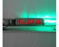 Световая балка Follow Me
