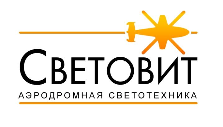 Магазин аэродромного светосигнального оборудования